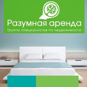Аренда квартир и офисов Нефтеюганска