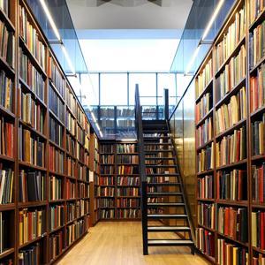 Библиотеки Нефтеюганска
