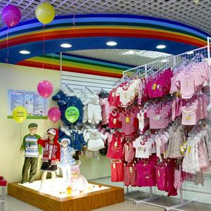 Детские магазины Нефтеюганска