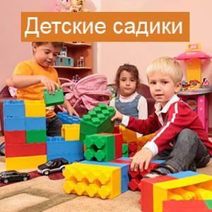 Детские сады Нефтеюганска