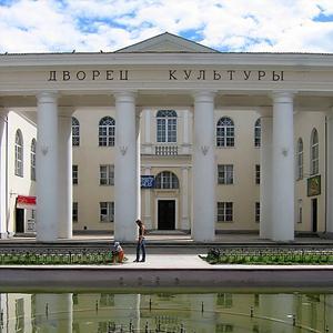 Дворцы и дома культуры Нефтеюганска