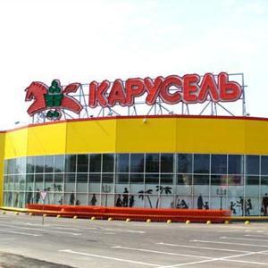 Гипермаркеты Нефтеюганска