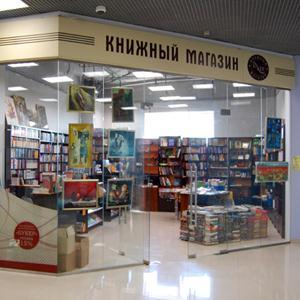 Книжные магазины Нефтеюганска