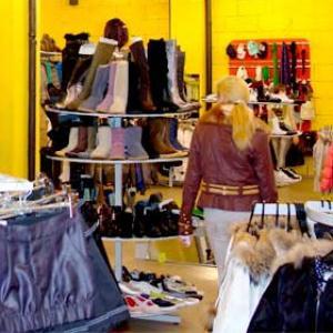 Магазины одежды и обуви Нефтеюганска