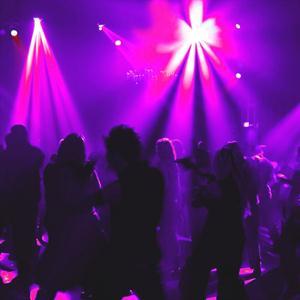 Ночные клубы Нефтеюганска