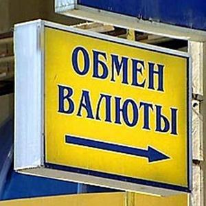 Обмен валют Нефтеюганска