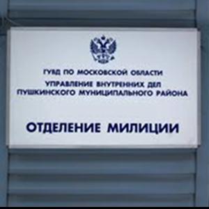Отделения полиции Нефтеюганска