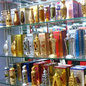Парфюмерные магазины Нефтеюганска
