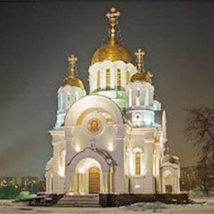 Религиозные учреждения Нефтеюганска