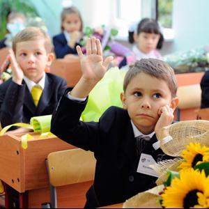 Школы Нефтеюганска