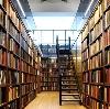 Библиотеки в Нефтеюганске