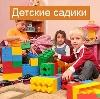 Детские сады в Нефтеюганске