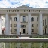 Дворцы и дома культуры в Нефтеюганске
