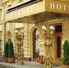 Гостиницы в Нефтеюганске
