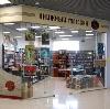 Книжные магазины в Нефтеюганске