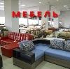 Магазины мебели в Нефтеюганске
