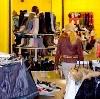 Магазины одежды и обуви в Нефтеюганске
