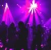 Ночные клубы в Нефтеюганске