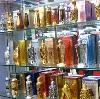 Парфюмерные магазины в Нефтеюганске