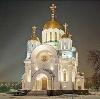 Религиозные учреждения в Нефтеюганске