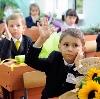 Школы в Нефтеюганске