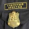Судебные приставы в Нефтеюганске