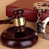 Суды в Нефтеюганске