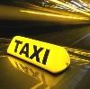 Такси в Нефтеюганске