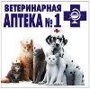 Ветеринарные аптеки в Нефтеюганске