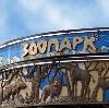 Зоопарки в Нефтеюганске