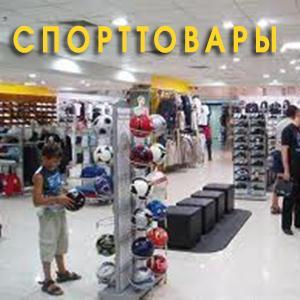 Спортивные магазины Нефтеюганска
