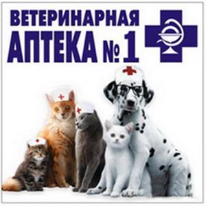 Ветеринарные аптеки Нефтеюганска